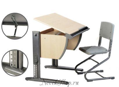 Стол детский трансформер ДЭМИ + стул